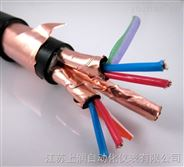 耐高溫控制電纜