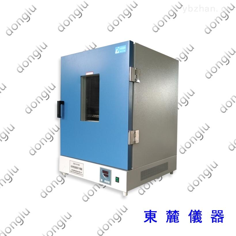 上海气味实测仪器干燥箱现货