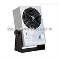 專業廠家生產景豪牌JH1001A臺式離子風機
