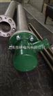 220V/1KW管状电加热器