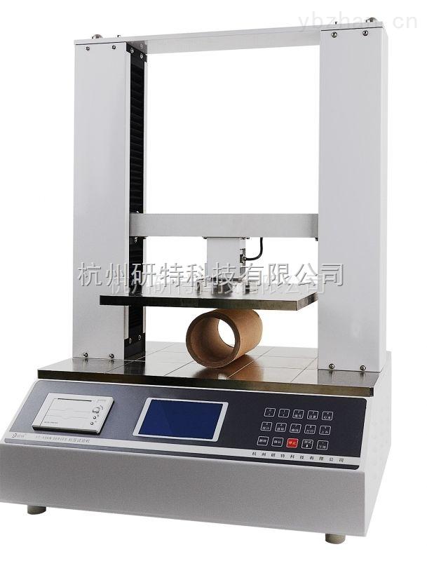 淄博纸管抗压试验机、淄博纸管抗压仪