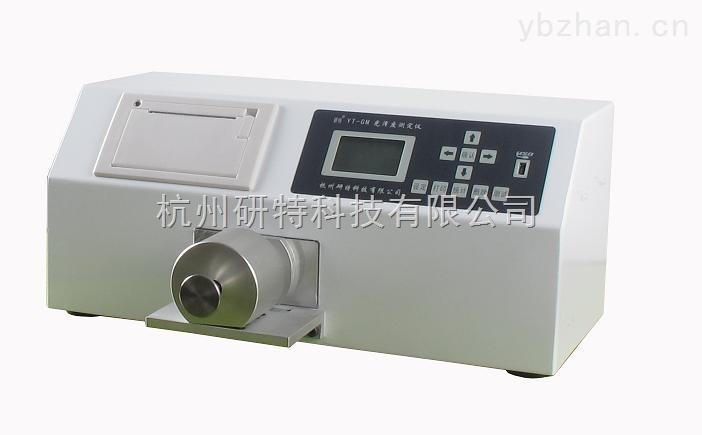 淄博台式纸张光泽度测定仪