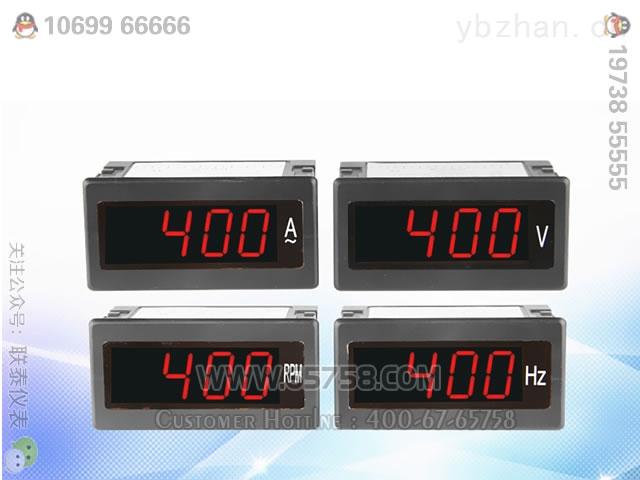 MF(H)系列智能数字电压电流表 交直流电流电压表组合