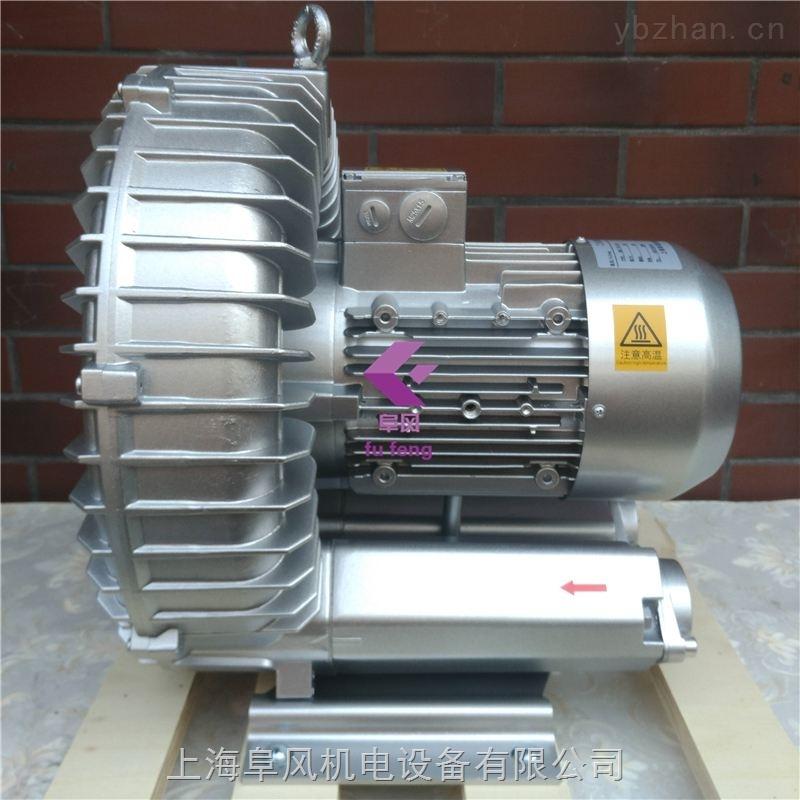 2.2KW高压鼓风机