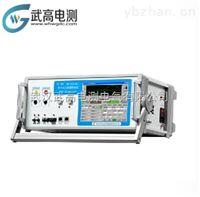 武高电测WD-807电子式互感器校验仪