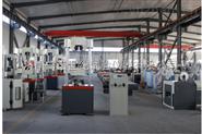钢筋套筒灌浆连接件拉力试验机技术标准