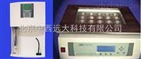 自动定氮仪+消化炉(20孔) 型号:HY42-K05/X20库号:M279330