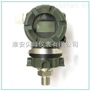 電容式高壓壓力變送器