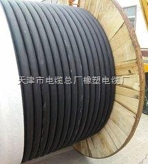 经销采煤机电缆规格3*120+1*35/MC电缆0.38/0.66KV