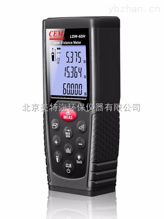 CEM華盛昌LDM-60H激光測距儀廠家