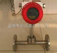 ZYY-DJTMF热式气体质量流量计