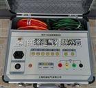 HKZR-5A直流电阻测试仪