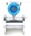 高精度液体流量计,液体涡轮流量计价格