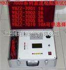 YBZZ-7002直流电阻测试仪 2A