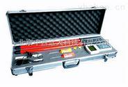無線 高壓核相儀 型號:XLYF-GH-6603庫號:M341389