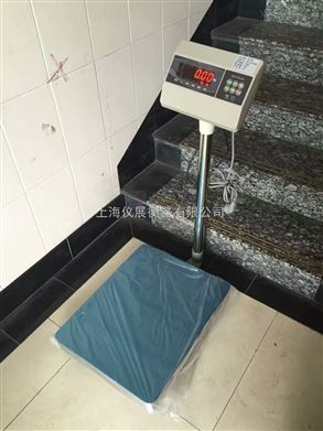 江苏遥控电子称,称重100公斤
