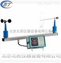 北京供应FYF-B数字式风向风速仪(带变送器)