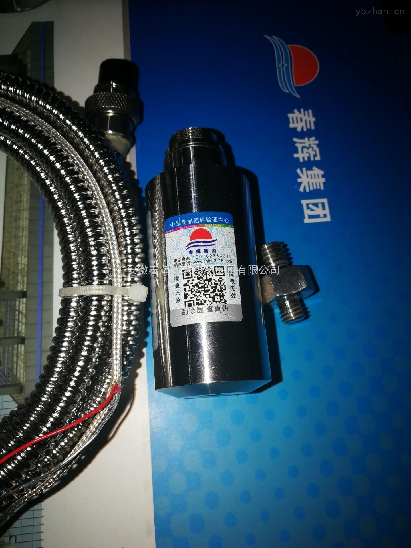 振动速度传感器(生产厂家)