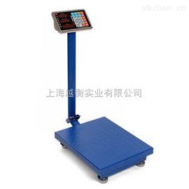 可打印重量电子台秤 200公斤加强型电子称