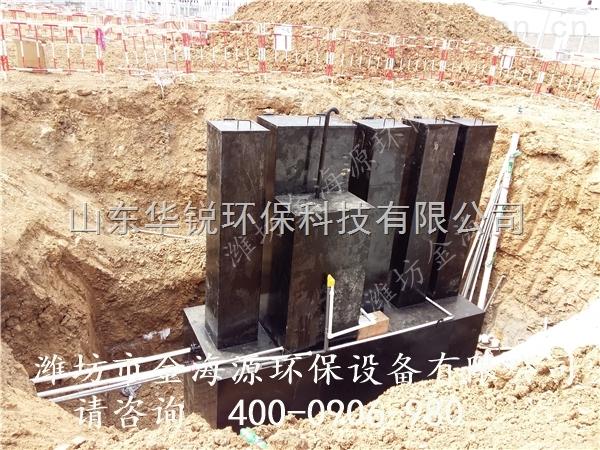 崇州地埋式污水处理站专业安装厂家