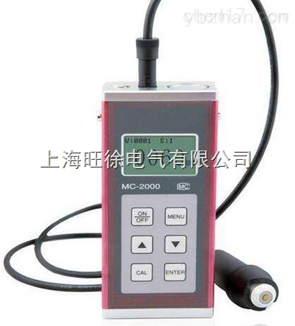 MCW-2000B型(涡流)涂层测厚仪定制