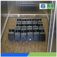 河南电梯配重砝码2吨多少钱|单个要25公斤铸铁砝码