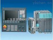 西门子PLC模拟量输出模块