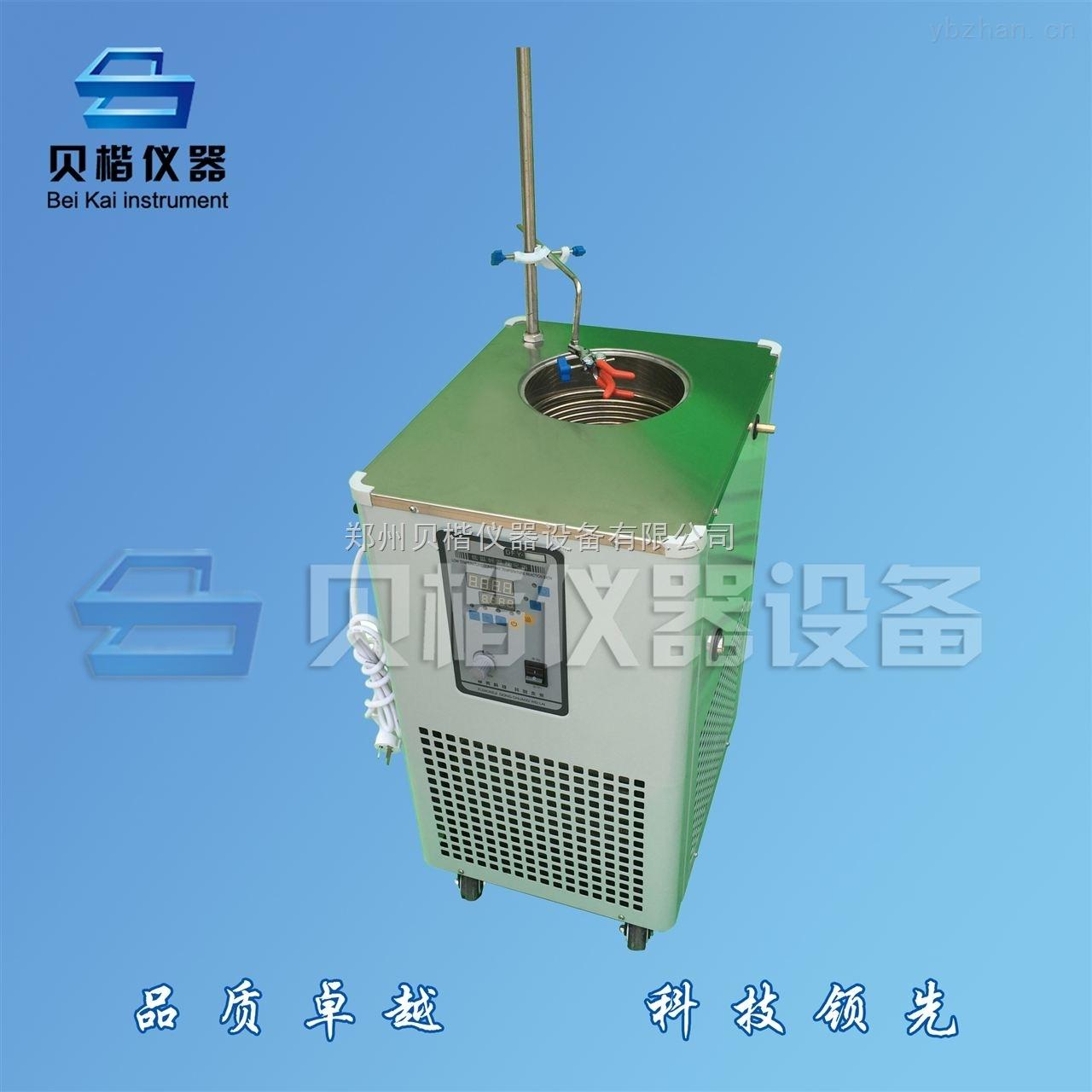 DLSB—50/20-低溫冷卻液循環泵原裝進口大功率電機 旋轉蒸發器參數