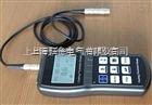 HCH-3000C+型钢板测厚仪优惠