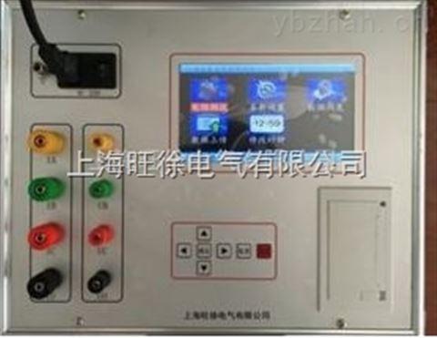zy-8016b三通道直流电阻测试仪