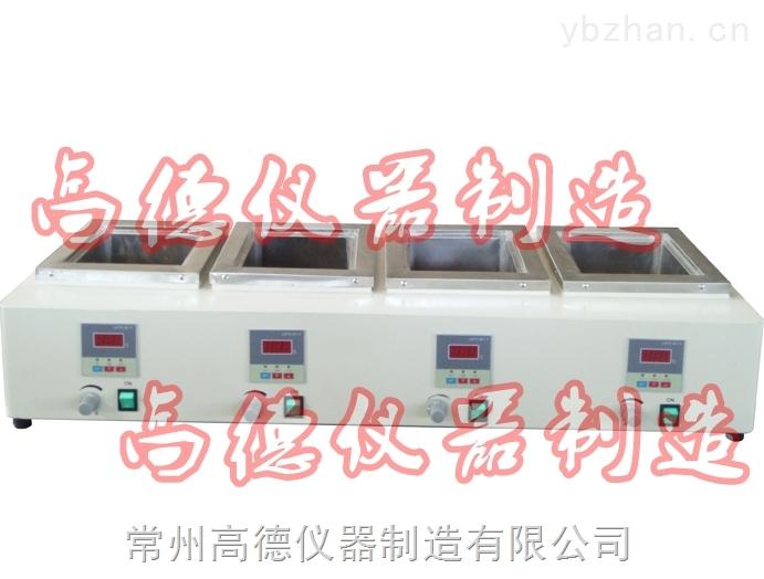 SHJ-4B直列磁力搅拌水浴锅