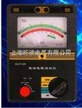 北京旺徐电气特价HZJY-623指针式绝缘电阻测试仪