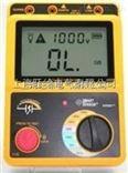 北京旺徐电气特价AR907-500V绝缘电阻测试仪