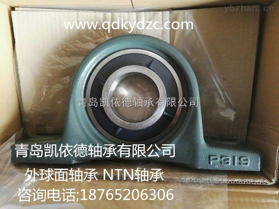 推力角接触球轴承价格234410BM轴承山东机床轴承型号