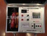 北京旺徐电气特价BY3510A感性负载直流电阻测量仪