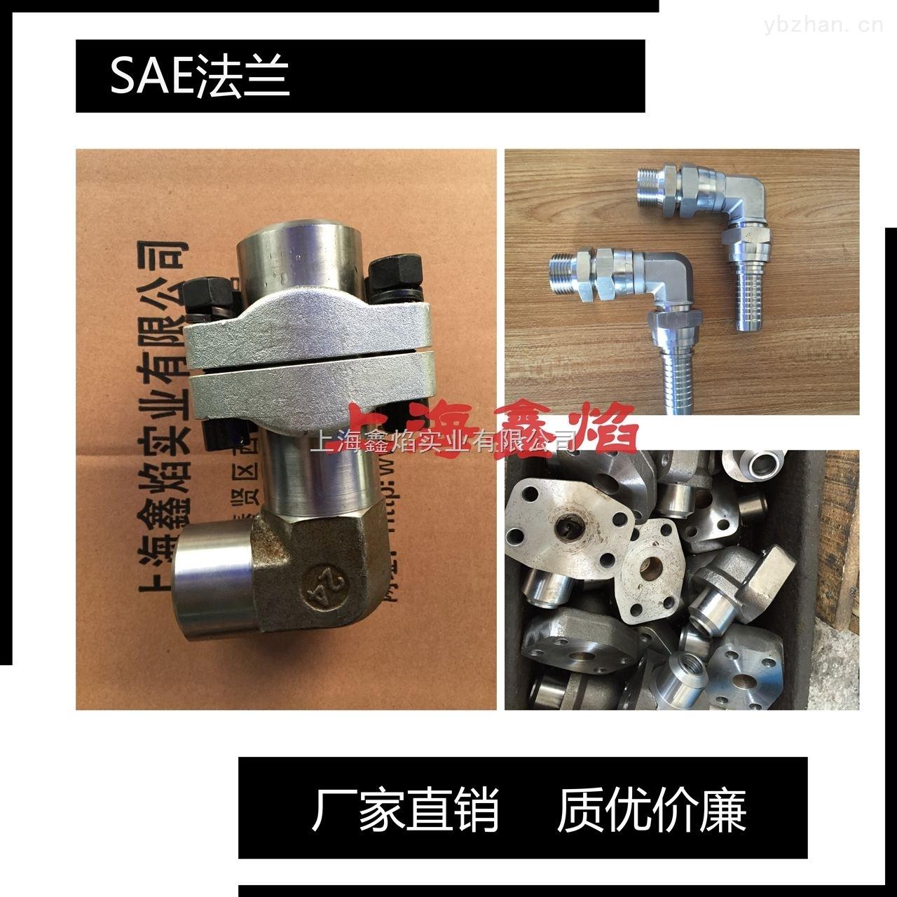 上海鑫焰JB/ZQ4187-97F型不锈钢分体式高压法兰