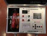 北京旺徐电气特价PY3008感性负载直流电阻测试仪