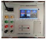北京旺徐电气特价LCZS10A三通道直流电阻测试仪