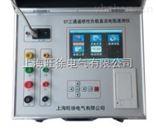 北京旺徐电气特价sx三通道感性负载直流电阻速测仪