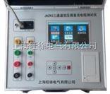 北京旺徐电气特价JHZR3三回路变压器直流电阻测试仪