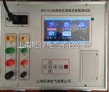 北京旺徐电气特价BTC-H变压器空载负载特性测试仪/三回路变压器直流电阻测试仪