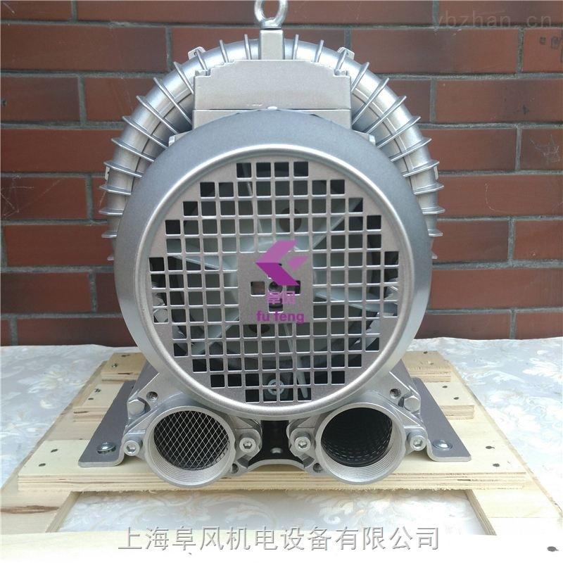 上海水产养殖增氧风机