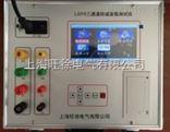 重庆旺徐电气特价L3310三通道助磁直阻测试仪