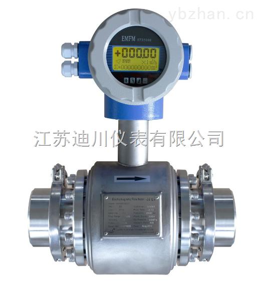 不銹鋼衛生型電磁流量計