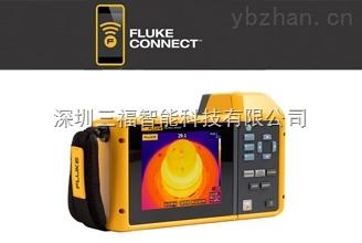 Fluke TiX520-美國Fluke TiX520 紅外熱像儀