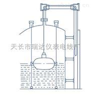 重锤式浮球液位计UHZ-UDZ