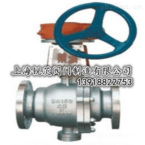 氧气专用球阀/上海良工阀门图片