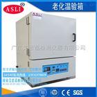 北京高低温耐气候试验箱厂家