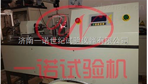 EZ-10-6线材扭转缠绕一体试验机