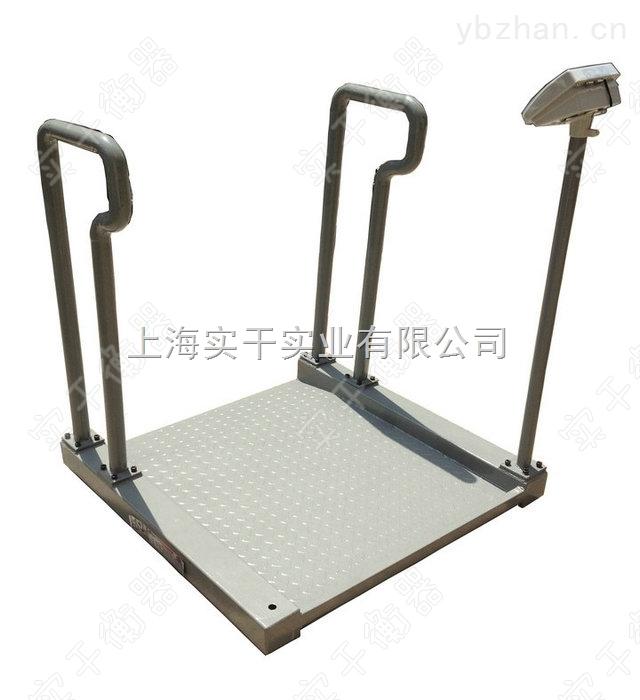 带扶手的轮椅秤-医用轮椅电子磅
